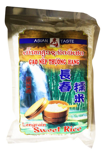 LONG GRAIN SWEET RICE